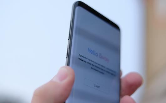 Samsungov gumb Bixby z novo funkcijo