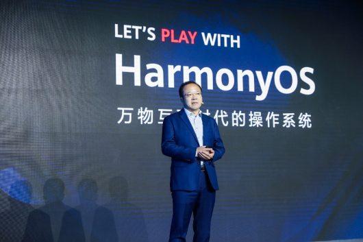 Na voljo je HarmonyOS 2.0 beta